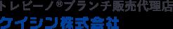 ケイシン株式会社